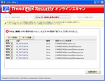20080918_virus.JPG