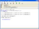 20090302.JPG