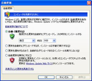 20090303.JPG