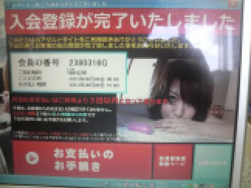 20100820.jpg
