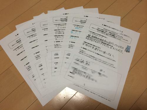 2014-03-09 16.50 コピー.JPG