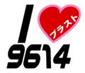 ブラストロゴ-naname1_2.JPG