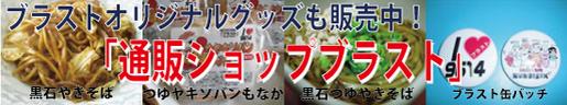 shop-banner2.jpg